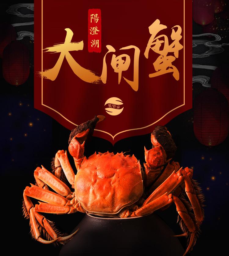 外地蟹被运到阳澄湖 贴假标签后翻十倍售卖