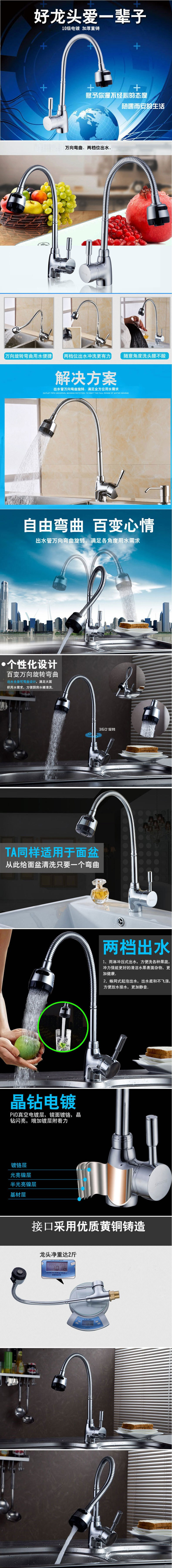 Philippine hot and cold kitchen faucet universal retractable ...