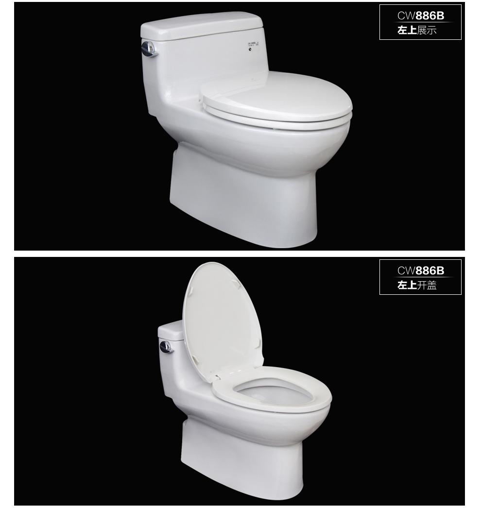 toto马桶不进水_toto马桶cw886和cw231哪个型号好-toto马桶哪个型号好