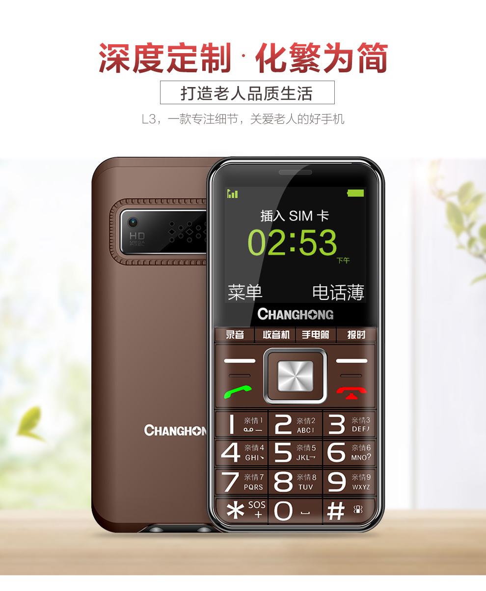 联通3g双模手机_商品属性