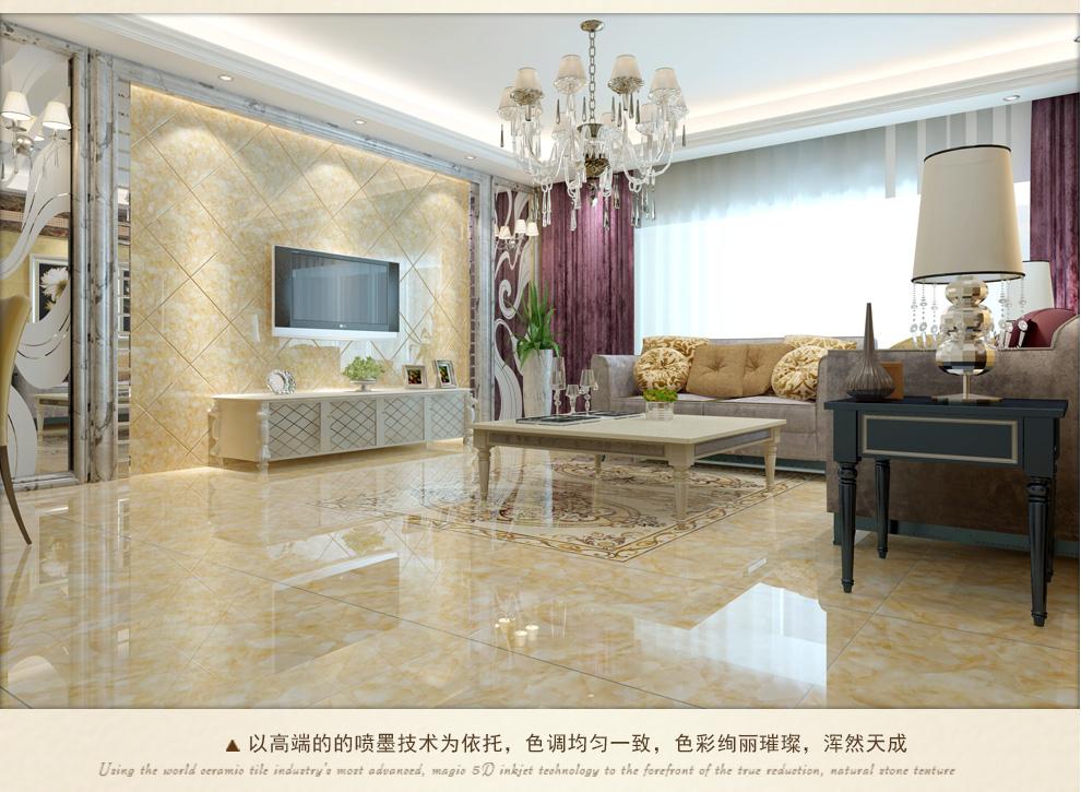 賽牧瓷磚 微晶石地磚800 800 客廳瓷磚地磚 微晶石電視背景墻 800*400