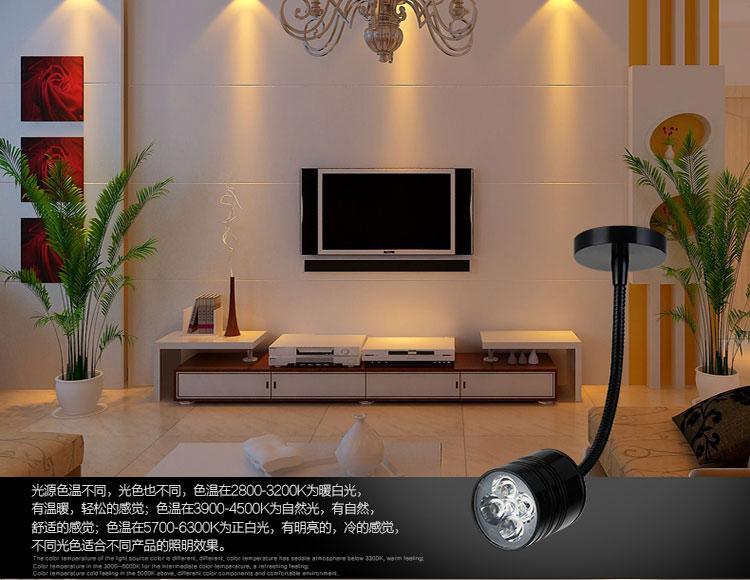 莱维奇led明装射灯3w5w软管灯吸顶小射灯筒灯天花灯电视背景墙灯壁灯