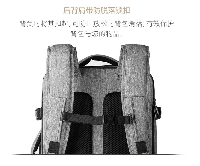 cai 电脑包17.3-18.4英寸外星人笔记本电脑背包可扩容大容量商务出差旅行双肩包多功能登机背包 浅灰(17.3英寸外星人笔记本电脑可装) (18.4英寸笔记本46*33.5*5cm内可装)
