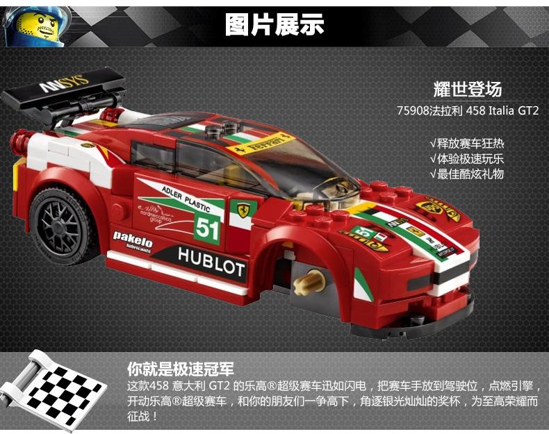 911sese站_lego/乐高儿童益智拼装积木玩具超级赛车系列 75911迈凯轮梅赛德斯
