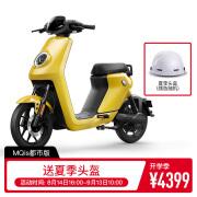 [신제품 판매] 매버릭스 전기 MQis Pro100 탑버전, 신국가표준 전기자전거 리튬배터리 이륜차 옐로우
