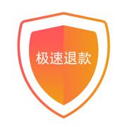 난징 통 런탕 쑥 배꼽 뜸 뜸 뜸 패치 Nan Huaijin 슬리밍 스티커와 함께 사용할 수 있습니다 슬리밍 구시 산푸 페이스트 뜸 제품 ZL 번개 환불 [촬영 또는 배송 금지]
