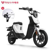 Mavericks Electric UQi 청소년 안전 판 새로운 국가 표준 스마트 리튬 배터리 자동차 전기 스쿠터 안전 판 흰색 헬멧