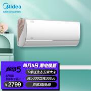 메이디의 새로운 일등석 윈드뷰 대형 1HP 스마트 가전 인버터 냉난방 벽걸이형 에어컨 후크 대형 공기 배출구 보상 판매 KFR-26GW/N8XHA1