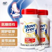 Xutu 무료 유익한 백색 병 UC2 빠른 효과 뼈 젤라틴 75 캡슐 x2 아미노 오스 파트너의 병 아미노 오스 파트너 미국 수입 콜라겐 chongine 뼈대 단백질 치수 성인 중간 및 노년기 힘든 조인트
