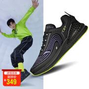 Anta C37 + 부드러운 운동화 2021 여름 새로운 스타일의 남성용 신발 여성용 신발 애호가 통기성 운동화 스포츠 캐주얼 신발 편안한 쿠션 공식 플래그십 스토어 [Men] 블랙 / 엘프 퍼플 -5 8 여성 39