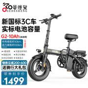 형제 성령 전기 자동차 접는 전기 자전거 성인 운전 액션 테이크 아웃 전기 자동차 미니 휴대용 G2 / 자동차 코어 - 에너지 재활용 -15Ah 약 150km 4