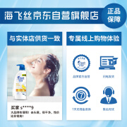 Sea Feixi Shampoo 세트 상쾌한 기름 700ml * 2 보내기 200ml 더 이상 사용되지 않는 덤핑 오일 청소 남성 Ms. Universal LeMon