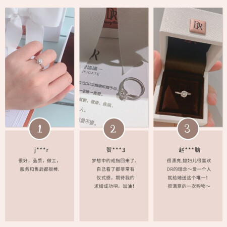 DR Darry Ring gift to marry him diamond ring inlaid jewelry genuine counter wearing female group happy bouquet WEDDINGD nine points I-J color SI1