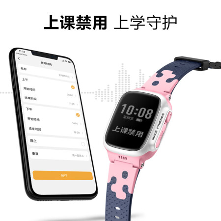 Little Genius Children's Phone Watch Q1 Waterproof GPS Positioning Smart Watch Student Children's Mobile Unicom 4G Watch Phone Boys and Girls Fan