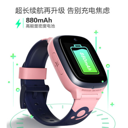 360 Children's Phone Watch 9X Smart Voice Q&A Positioning Payment Watch 4G Full Netcom 20m Swimming Grade Waterproof Video Call Camera Watch Boys and Girls Star Blue