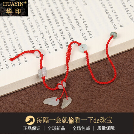 [Haji recommended] Huayin jade jade flat press buckle red rope foot chain super fine female life foot rope this life year status size can be fixed