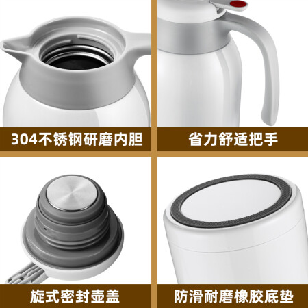 Fuguang Thermal insulation pot 2.2L large capacity internal and external 304 stainless steel vacuum flask, easy to clean Household thermal pot, push-type hot water bottle, non-slip European-style cold preservation coffee pot, white