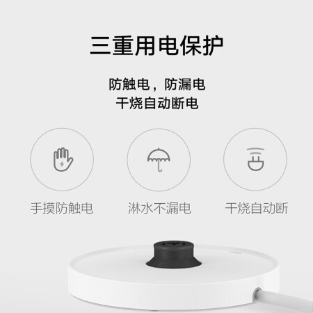 Mi millet electric kettle Kettle kettle temperature thermostat precise control of the smart APP bulk insulation 1.5L stainless steel 304