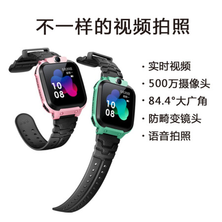 Little Genius Children's Phone Watch Z5A Waterproof Positioning Smart Watch Student Children's Mobile Unicom Telecom 4G Video Camera Watch Green [Same price 11.11] [Pre-sale]