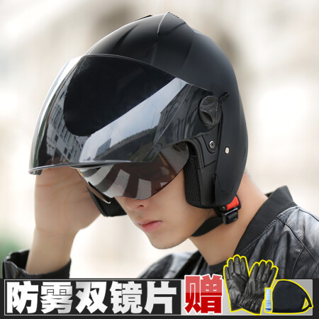 DFG-719 Electric Vehicle Helmet Men's and Women's Winter Anti-fog Four Seasons General Half Helmet Double Lens Sunshade Sunscreen Safety Helmet Rainproof Half Covered Warm Helmet Sub-Black[Anti-fog Transparent Mirror]