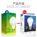 Otis (OUTRACE) LED bulb E27 screw 14W white energy saving bulb light source