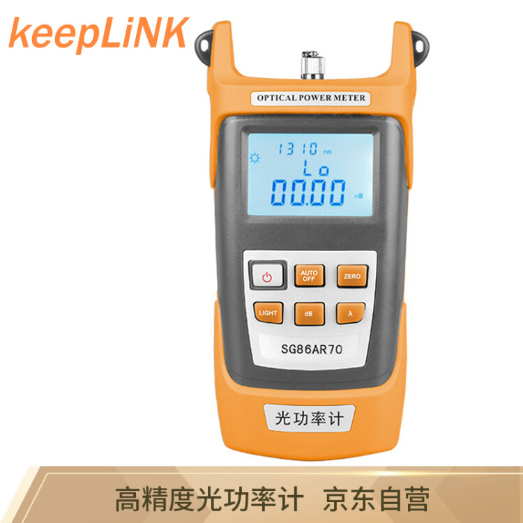 keepLINK high-precision optical power meter Optical power meter red light machine fiber tester Fiber test tool fiber red light pen Optical power meter type A -70 to +3