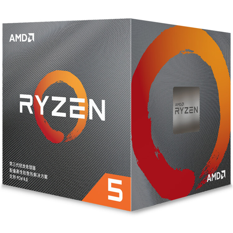 AMD Ruilong 5 3600X processor r57nm 6 core 12 thread 3.8GHz 95W AM4 interface boxed CPU