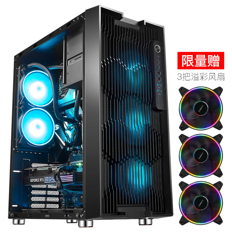 First horse SAMA Turbo Hurricane Edition Desktop computer chassis Rear 240 water cooling / pressurized horizontal air duct / high tower 8 slots / support E-ATX motherboard / front panel hollow / glass side through