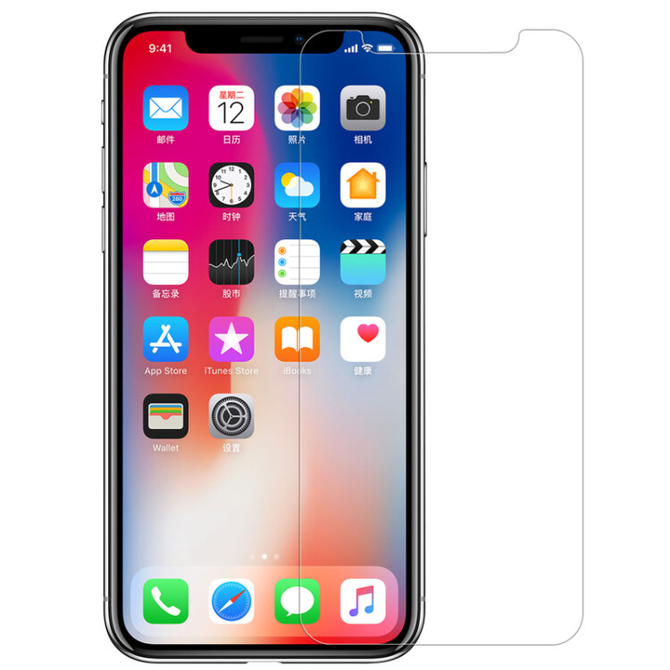 Nil King Apple iPhone X Explosion-proof Tempered Glass Film/Mobile Phone Protection Film T+pro Curved Edge 0.15mm