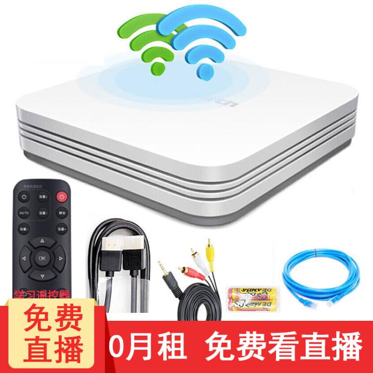 Send av line] Skyworth t2 TV box live wireless cable network set-top ...