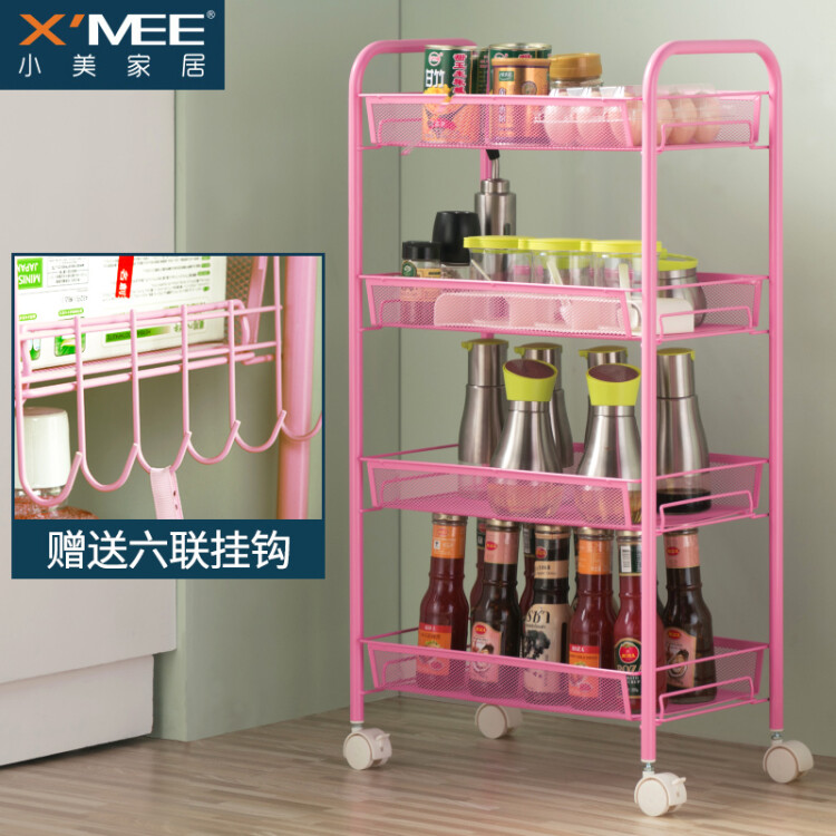 Xiaomei (XMEE) Kitchen Shelf Snack Beverage Storage Rack Wheeled ...