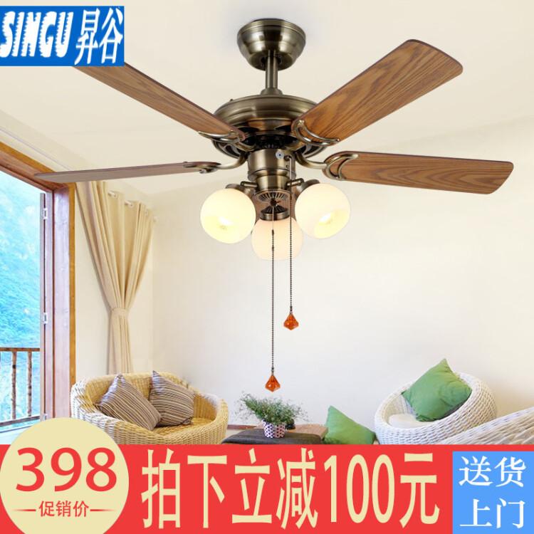 Ascendant Ceiling Fan Light Living Room Dining Room Fan Light Bedroom Study  With Light Ceiling Fan Fan Chandelier SG859 3 Three Lights 42 Inch Remote  ...