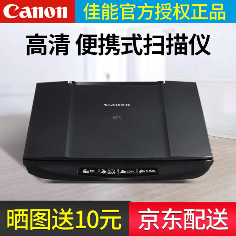 Canon LiDE400 portable scanner HD high-speed picture document a4 ID photo  file contract speed camera for 220 upgrade Lide300 new Lide 400 (can not