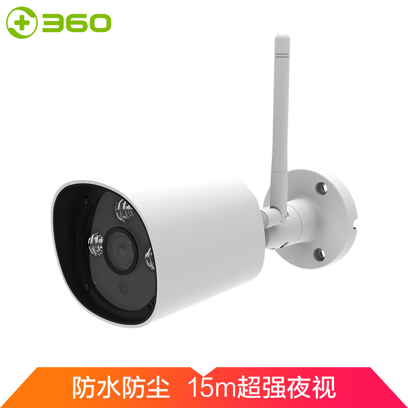 360 smart camera waterproof version 1080P network wifi HD surveillance  camera infrared enhanced night vision professional outdoor waterproof dust