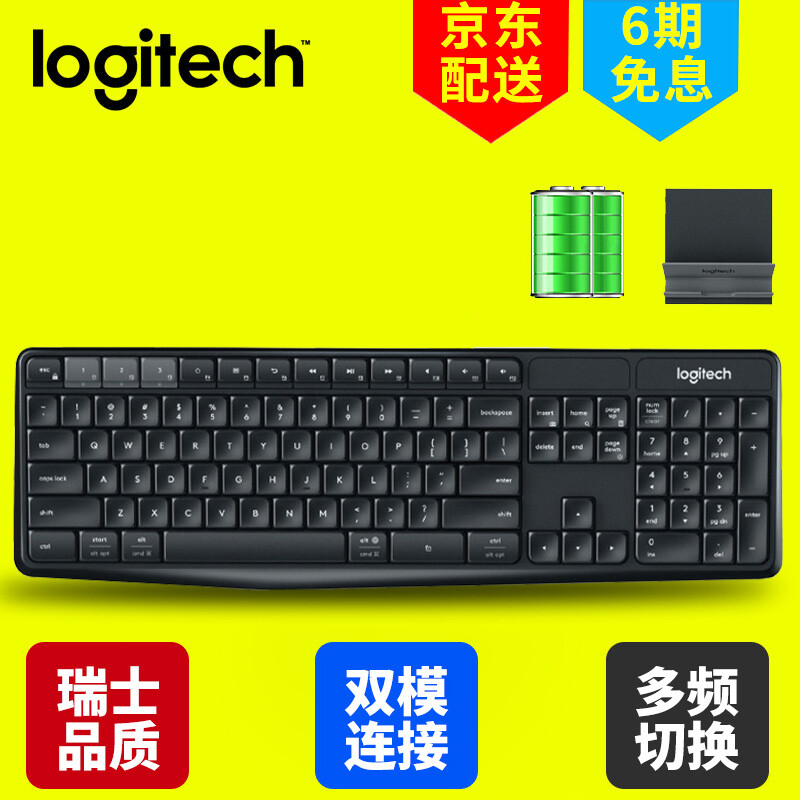 MacBoo office ipad android mobile phone tablet portable external mute K375s  bluetooth keyboard