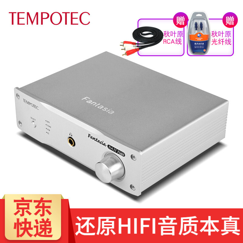 Rhythm Tank TempoTec Fantasia DA2 PLUS DAC Decoder External USB Sound Card  Amp DSD Hard Solution