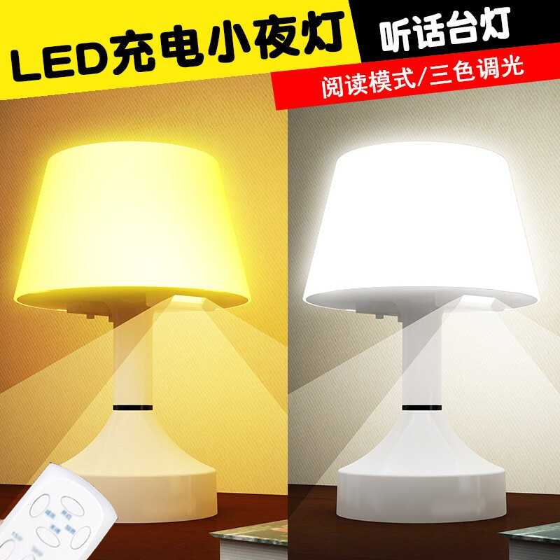 Excellent Led Desk Lamp Small Night Lamp Charging Color Changing Light Timing Remote Feeding Bedroom Bedside Lamp Obedient Table Lamp Three Color Temperature Download Free Architecture Designs Momecebritishbridgeorg