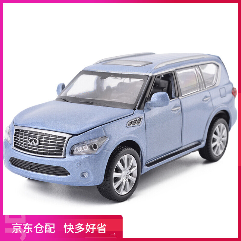 Car Model Simulation Toy 1 32 Sound And Light Door Opening Off Road Infiniti Qx56 Blue