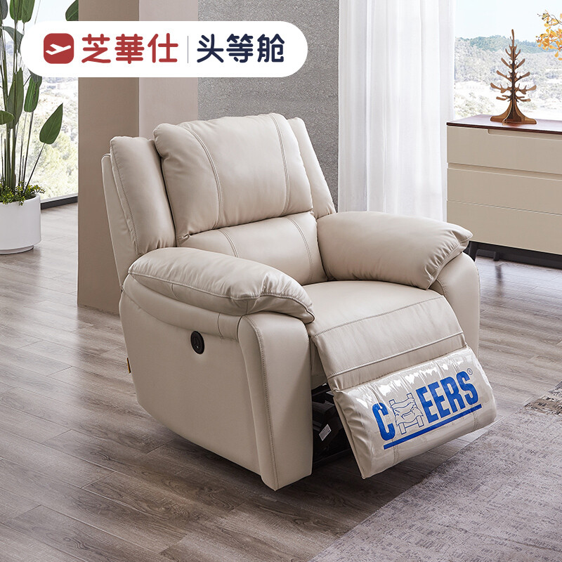 Zhihua Shi leather sofa self-operated first class sofa single lazy sofa  chair small apartment living room K167 ivory