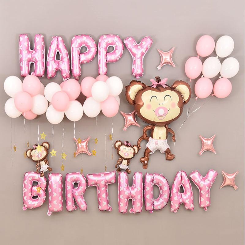 Birthday balloon decoration package pacifier monkey children Baby
