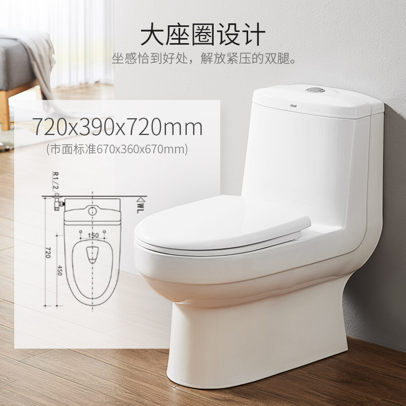 Point Goods Hengjie Bathroom Hegii Water Saving Toilet Siphon Silent Pumping Deodorant Household Integrated