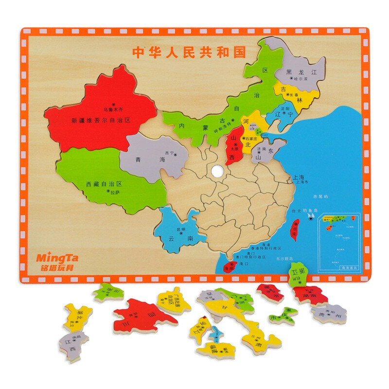 China Map Puzzle.Ming Tower Ming Taa8131 China Map Puzzle Toys Puzzle Wooden