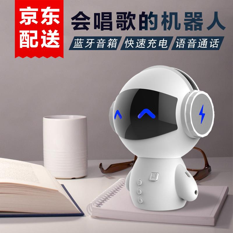 Birthday Gift Girl Robot Bluetooth Speaker Charging Creative Gifts Sending Boyfriend Multi Function Mini Speakers Girlfriends