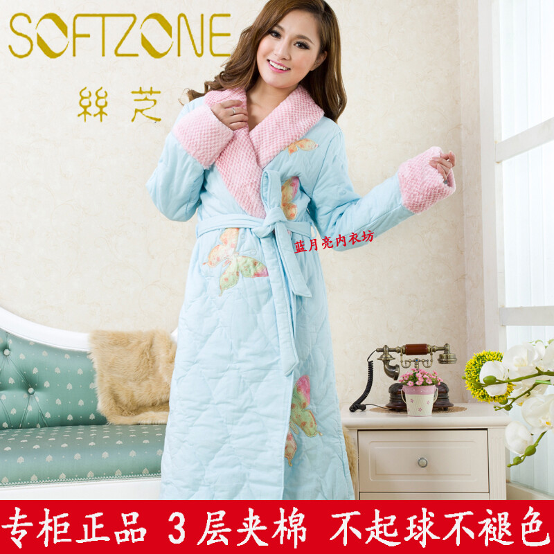 Sizhi home clothing cotton comfort printing autumn and winter female ...