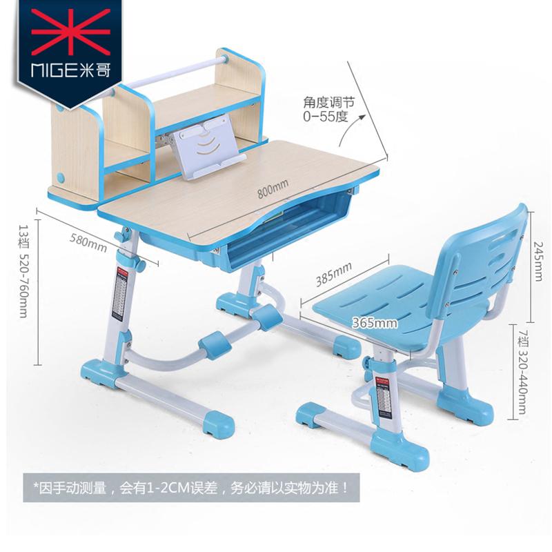 米哥 Children S Study Table Lift And Chair Set Primary School Desk Writing