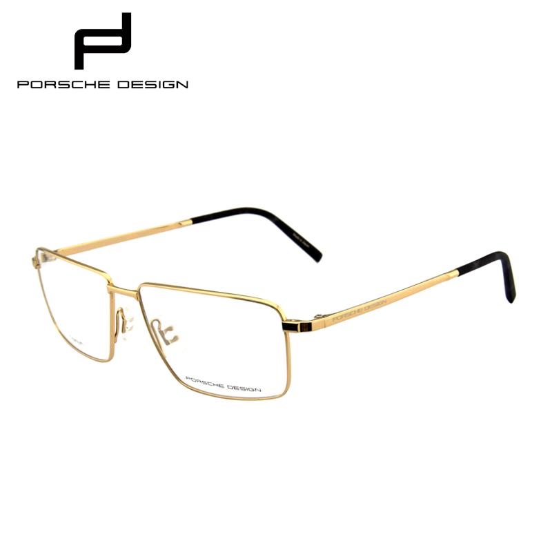 PORSCHE DESIGN Porsche men\'s glasses frame full frame metal titanium ...