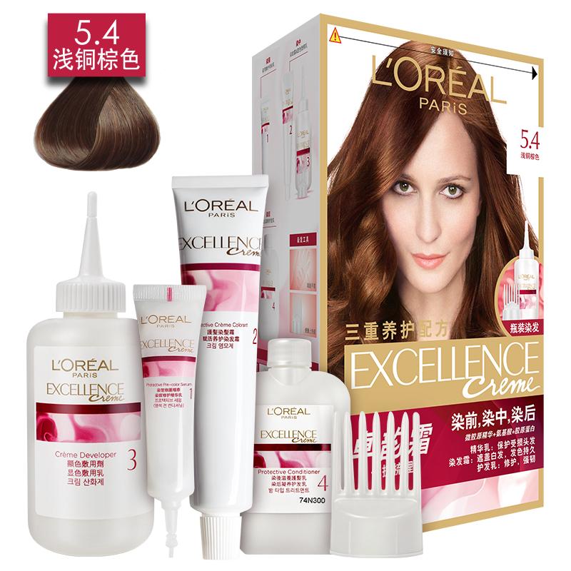 Loreal Loreal Zhuo Yun Cream Hair Coloring Cream 54 Light Copper