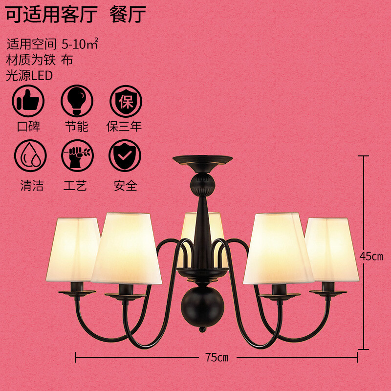 Mrs. Lamp (DENGTaITaI) Chandelier living room lamp American ...