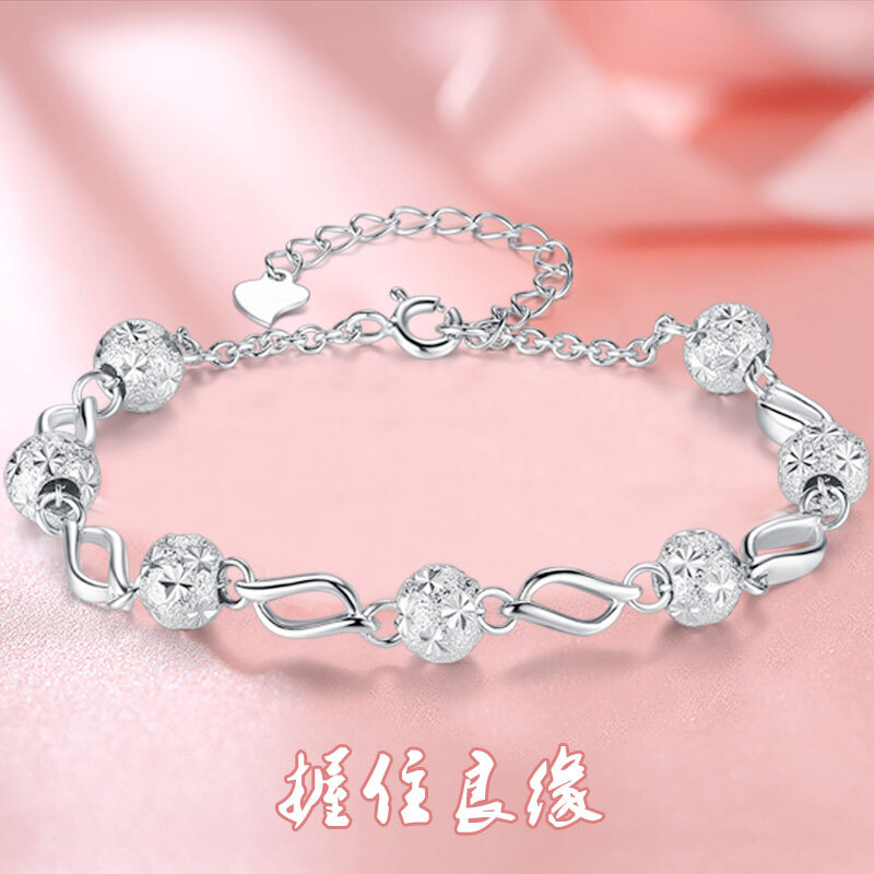 Hao Supreme Silver Jewelry Holding The Edge 925 Bracelet Female Students Korean Version