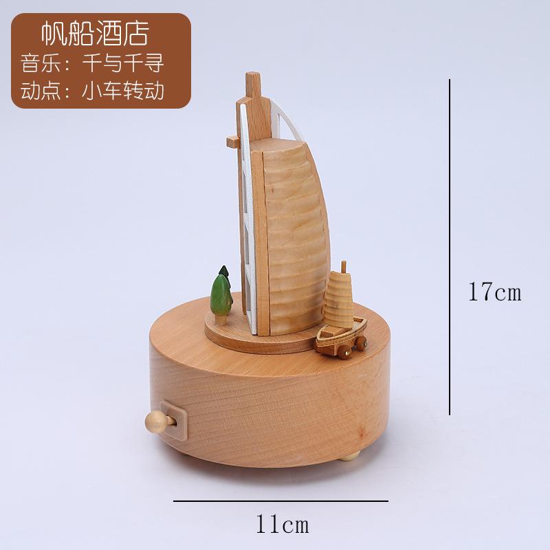 Capriccio Creative Wood Crafts Sky City Cannon Rotating Music Box